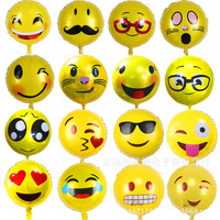 NEW! 18'' expression balloons 50PCS Emoji foil balloon birthday party Emoticons helium ballon wedding decor inflatable balls