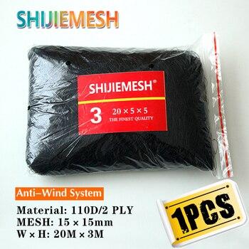 Garden Anti wind Anti Bird Net Polyester 110D/2 20x5M 15mm Knotted Mist Net 1pcs