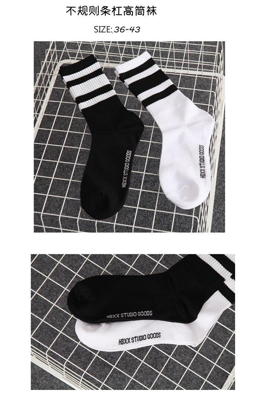 Underwear & Sleepwears Hipster Man Crew Skateboard Socks Mens Ins Style Classic Striped Fashion Cotton Short Socks Autumn Harajuku Art Socks Male Sox