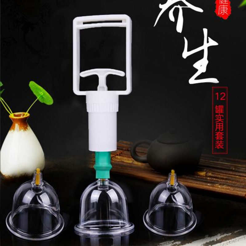 Brand New 6 Pcs Cups Massage Cans High Quality Family Body Massage Cupping Helper Anti Cellulite Vacuum Cups brand new 2015 6 48 288 a154
