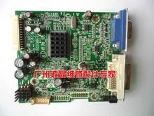 Free shipping E207WFP driven plate motherboard package 715G2089-1 test board
