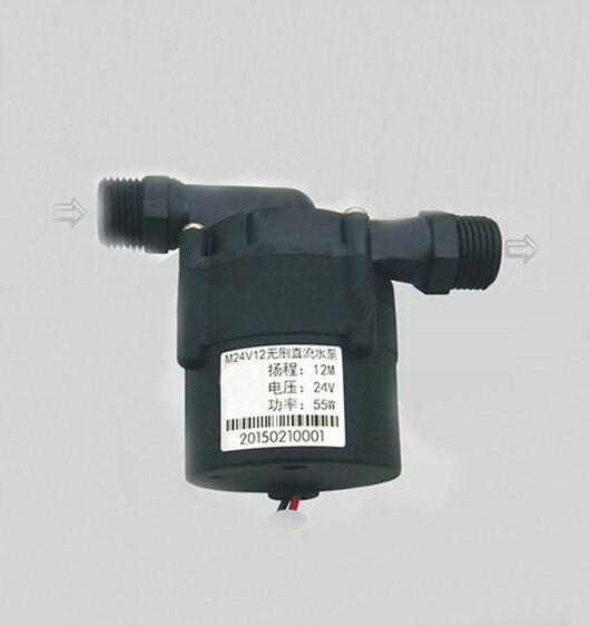 цена на DC 24V lift 12M Solar Hot Water Pump Solar Pump Mute booster pump Pipe circulation pump