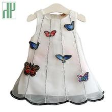 673e78f0442 Kids dresses for girls butterfly toddler girls summer dress a-line Organza  children party dress