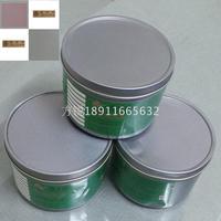 Offset Printing 30 Degree Red Reversible Temperature Change Ink Hand Temperature Change Ink Temperature Sensitive Ink