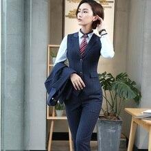 Формальные единые Дизайн Брюки для девочек ПИФов мода полосатый с 2 шт. жилет пальто и Брюки для девочек для дам Для женщин Бизнес наряды плюс размеры