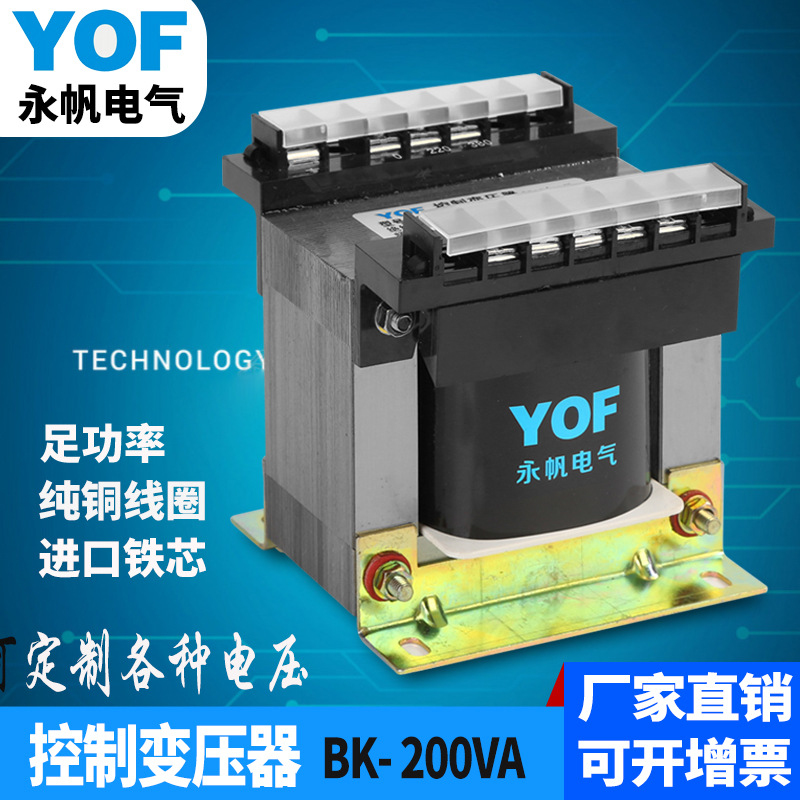 US $38 64 16% OFF|BK 200VA single phase isolation control transformer  380/220V to 110/24/12/6V dry type transformer-in Transformers from Home