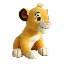 The Lion King Plush Toy 26cm Simba Plush Toys
