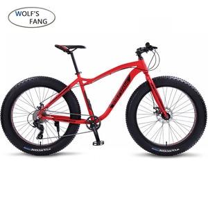 Image 1 - ウルフの牙自転車マウンテンバイク道路脂肪バイクバイクの速度 26 インチ 8 速度自転車男アルミ合金フレーム送料無料