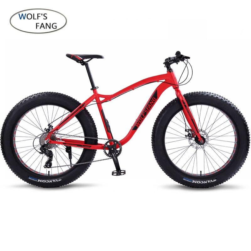 Spor ve Eğlence'ten Bisiklet'de Wolf'un fang bisiklet dağ bisikleti yol bisiklet yağ bisikletleri hız 26 inç 8 hız bisiklet adam alüminyum alaşımlı çerçeve ücretsiz kargo
