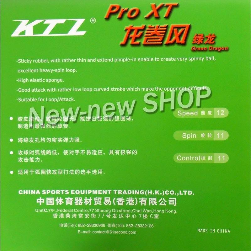 Gratis frakt, KTL Pro XT Green-Dragon Red Pips-i Bordtennis Gummi Med - Racquet sports - Bilde 3