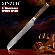HOT XINZUO 8″ inches bread knives Damascus  kitchen knife sharp japanese VG10 cake knife with color wood handle free shipping
