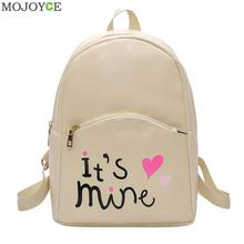 Preppy Style Women Backpack Letter Print Mini PU Leather Backpack