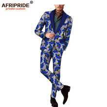 2018 spring&autumn africa print casual suit for men full sleeve reversible jacket+full length straight pants mens set A1816003