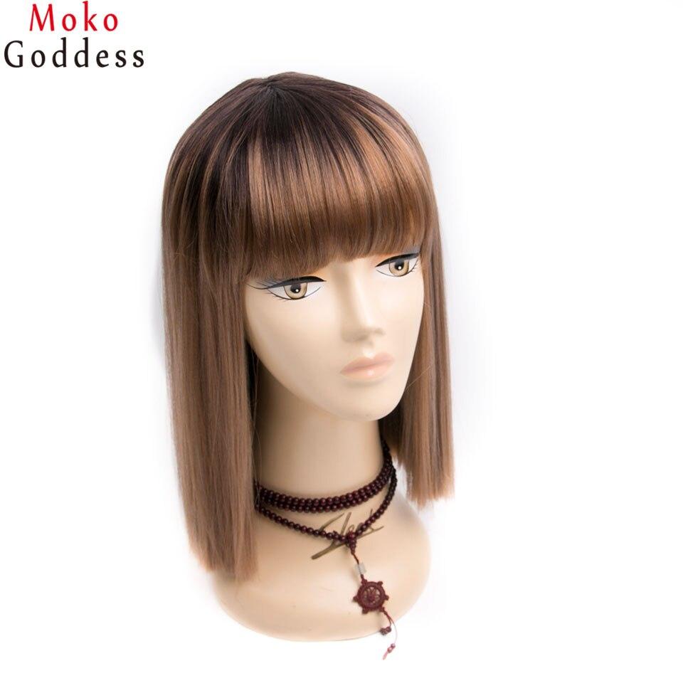 brown-wig2