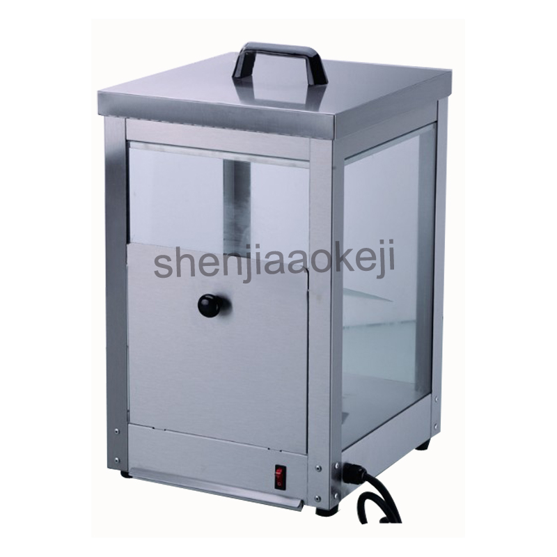FY320A Electric Chip Display Warmer Showcase for popcorn peanuts Stainless Steel Potato chip insulation machine 300W 220v 1pc