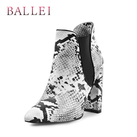 BALLE Luxury Woman Ankle Boot Handmade Quality PU Fashion Decorative Pattern Shoes Classic Pointed Toe Soft Square Heel Boot B30