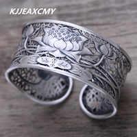 KJJEAXCMY S999 Zuyin schmuck silber hohl lotus lotus retro weibliche trendsetter breites Armband
