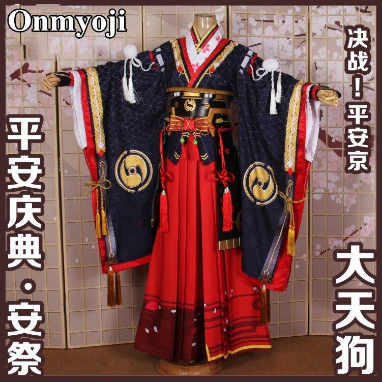 Anime Onmyoji Taitengu New Skin Celebration Offerings Kimono Uniform Cosplay Costume Christmas Carnival Outfit Free Shipping