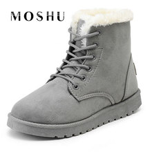 Женские зимние ботинки зимние ботильоны из замши женские теплые зимняя обувь женские круглый носок Botas Mujer