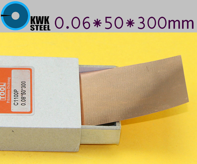 Copper Strips 0.06mm * 50mm *300mm Pure Cu Sheet  Plate High Precision 10pc Pure Copper Made In Germany