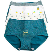 LANGSHA 5Pcs Women Panties Lady Cotton Underwear Girls Breathable Seamless High Waist Brie