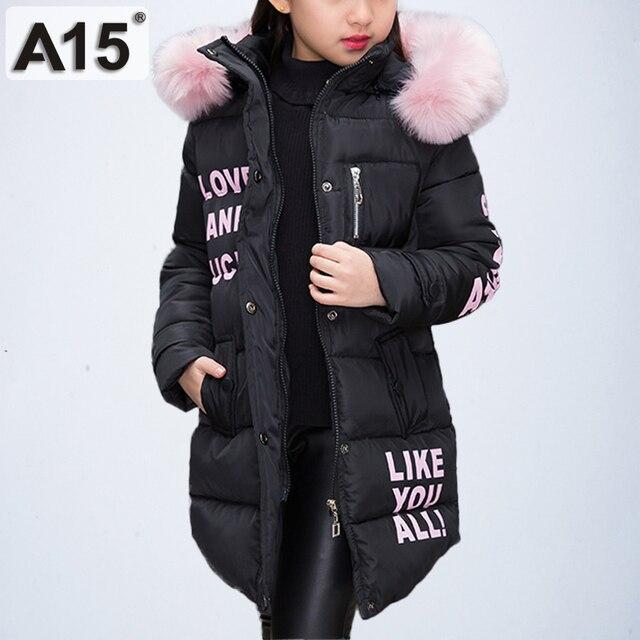 b3f7751b8b39 Детские куртки, теплая плотная одежда, парка, зимние детские куртки для  девочек, подростковая