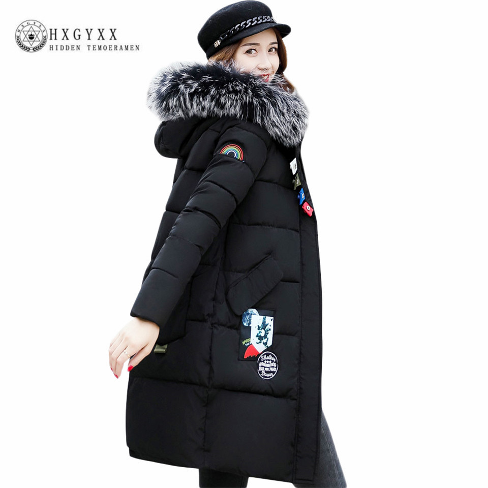New Arrival 2017 Winter Jackets Women Wadded Coat Female Thick Warm Overcoat Large Fur Collar Hooded Long Parkas Plus Size OK445 2017 women jackets and coats solid slim large fur collar hooded short parkas thick jacket winter women warm coat overcoat sy003
