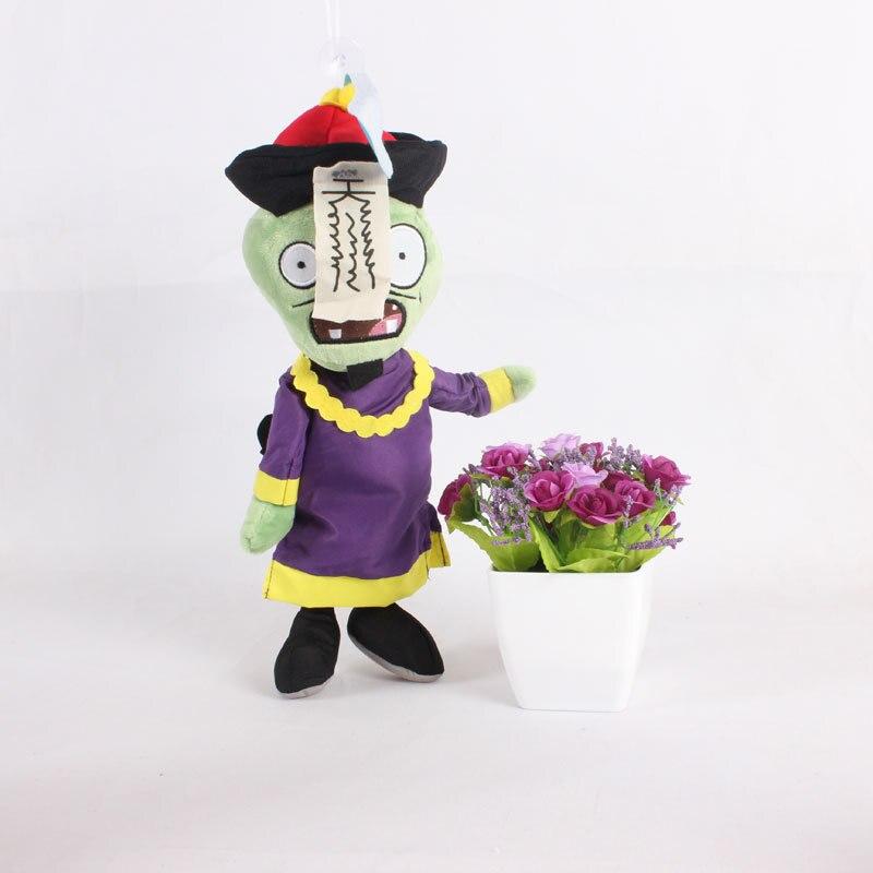 Newest Plants vs Zombies Plush Toy 30cm PVZ Magic Zombie Plush Doll for Kids Children Gift