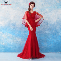 Mermaid Cape Lace Wine Red Sexy Long Formal Evening Dresses 2018 New Design Party Prom Gowns