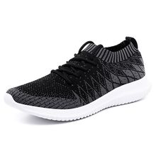 Men Casual Shoes Comfortable Sneakers Spring Men's shoes Breathable Lightweight Shoes Loafers Feminino Zapatos Big Size 39- 48