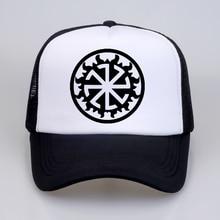 Hats Baseball-Cap Trucker-Caps Slavic-Wheel Viking Mesh Kolovrat Net Amulet Pagan Solar-Symbol