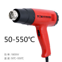 1800w 50/450/550 Powered dryer soldering building Air tools Hot Air Gun adjustable Electric Power Heat Gun for Hot Air Blower