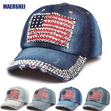 Maershei bandera americana gorra de béisbol de primavera y verano sol sombra  sombrero Europa y los Estados Unidos viento al por . 16ac11a2f84