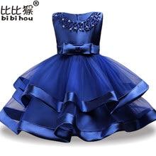 Elegant Toddler baby girls dress summer Princess Dress Kids Formal Wedding  Gowns costume Infant Party Dresses 8d856aac6e03