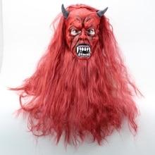 Beelzebub الشيطان قناع أحمر الشعر هالوين قناع اللاتكس كامل الوجه قناع تأثيري تنكر قناع شبح الحزب
