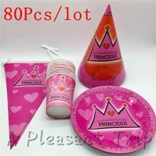 80 шт/партия вечерние принадлежности для 10 человек с днем рождения розовая Корона тема столовые приборы для торжеств набор мальчик девочка любимый декоративный баннер набор