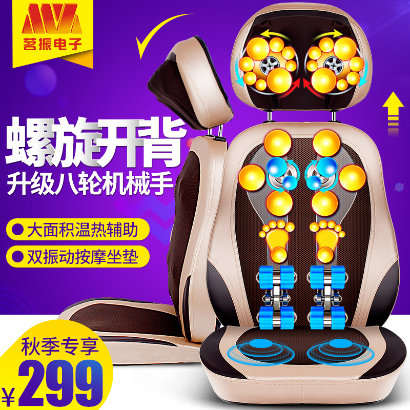 Cervical massage device neck massage pillow household multifunctional full-body massage cushion healthcare gynecological multifunction treat for cervical erosion private health women laser device