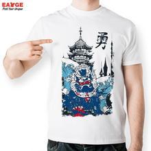Brave Lion Palace T shirt Design Inspired By Cool Japanese Tsunami Tshirt Fashion Style T-shirt Men Printed Top Tee
