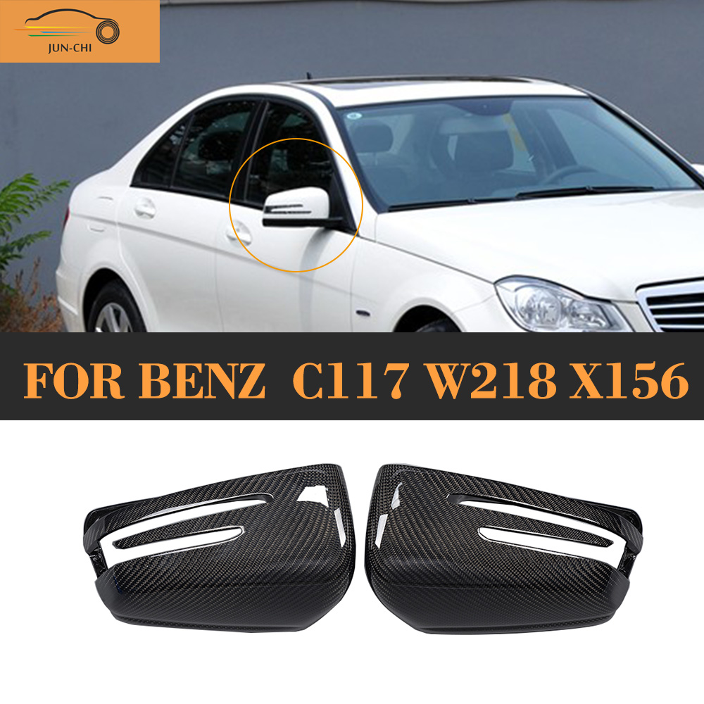 1 1Replacement Carbon Fiber rearview mirror cover for Mercedes Benz