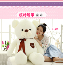 huge 160cm white teddy bear plush toy love heart bear doll soft hug pillow Valentine s