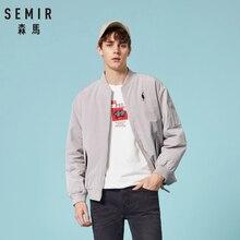 SEMIR Men Baseball Jacket with Full-Zip Men Bomber Jacket with Fleece-Lined Pocket Ribbing at Cuff and Hem Streetwear Winter недорого