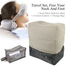 f46be9103a16 XC USHIO портативный дорожный набор путешествия средства ухода за кожей Шеи  Подушки Детские маска для глаз