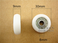 Free Shipping (10 PCS) 3D printer Nylon POM bearing wheels  8*30*9mm