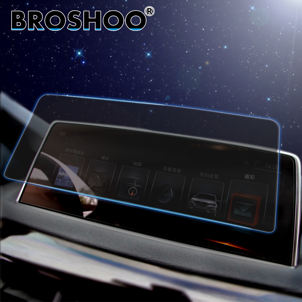 BROSHOO Auto Car Multi media GPS Navigation Radio Screen Steel Protective Film Stickers Decals For BMW