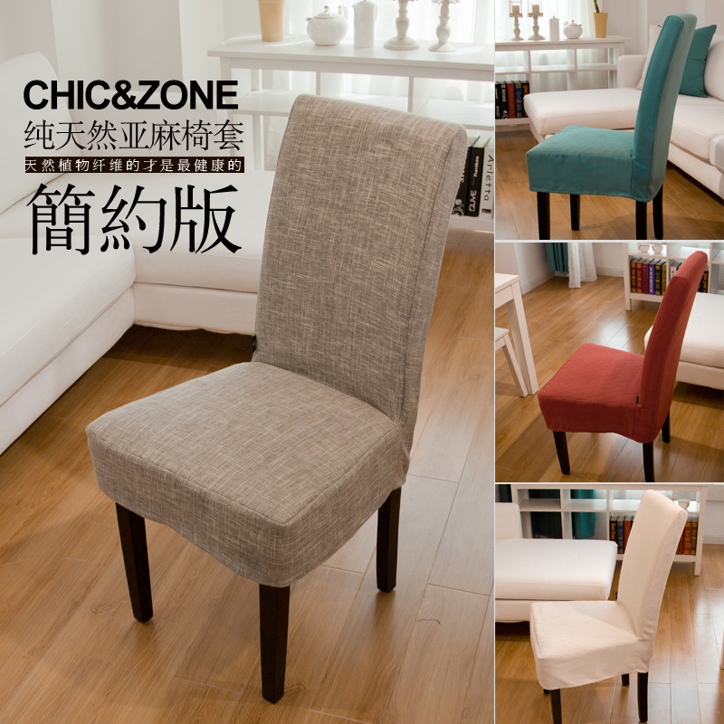 Customize Quality One Piece Dining Chair Cover Brief Grey