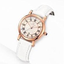 20167 New Luxury Brand Women's Quartz Watch Date Day Clock Leather Strap Watch Ladies Fashion Casual Watch Women Wrist Watches