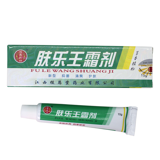 JETTING Chinese herbal skin topical antipruritic ointment cream Analgesic Balm Cream Ointment Psoriasis Cream Body Massage Patch