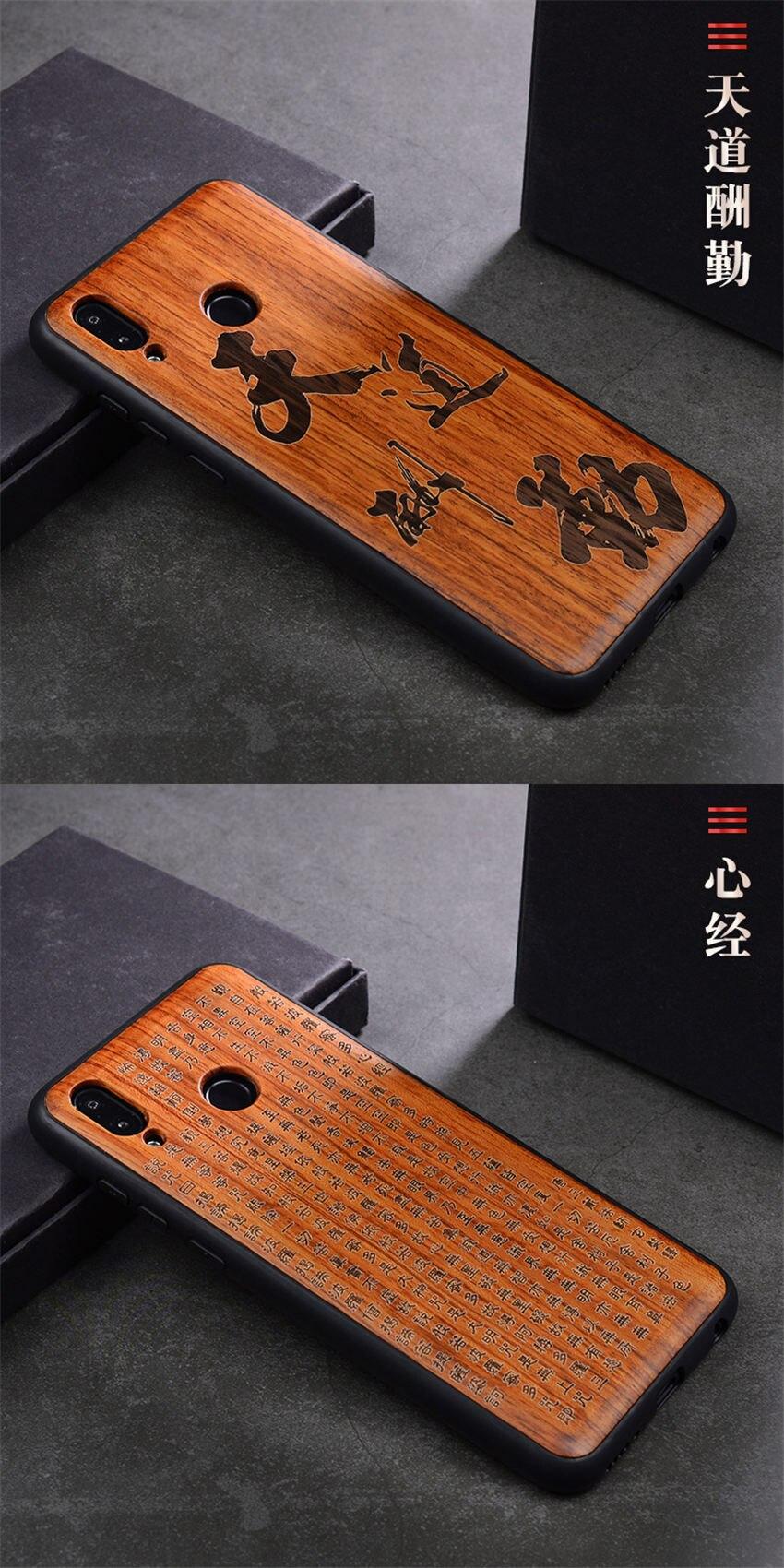 2018 New Huawei Honor 8x Case Slim Wood Back Cover TPU Bumper Case For Huawei Honor 8x Phone Cases Honor-8x (14)