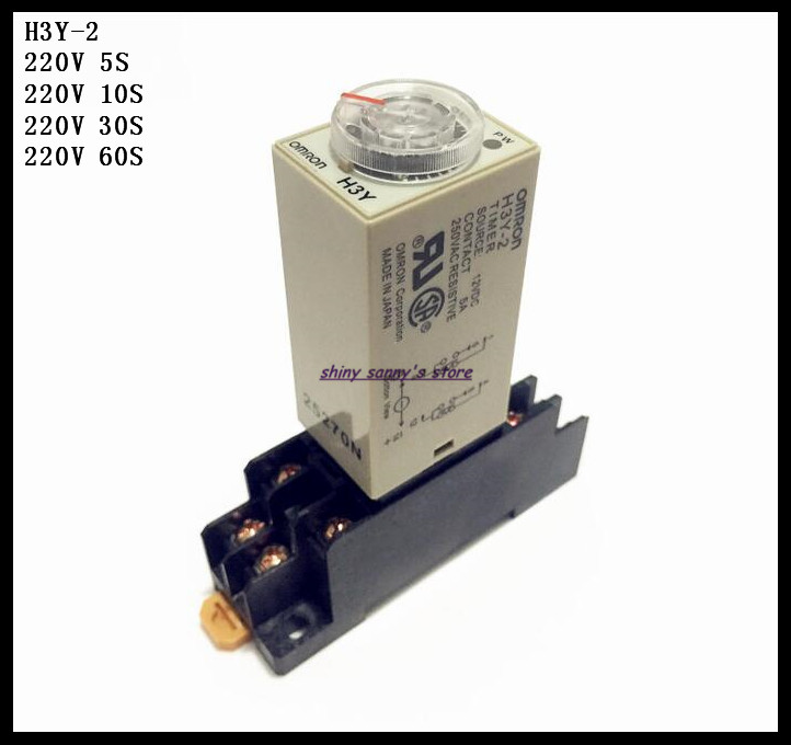 2 Sets/Lot H3Y-2 AC220V 5S/10S/30S/60S Delay Timer Time Relay 0-5/10/30/60 Seconds 220VAC & PYF08A Socket Base Brand New h3y 4 ac 220v on delay 4pdt time relay with socket h3y series timer with base 30s 60s 30min 60min