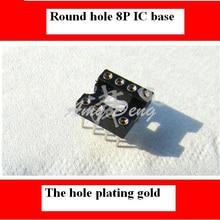 100 шт./лот 8pin IC L Inear IC гнездо отверстие сиденье DIP гнездо отверстие покрытием золото 0.8U 8 футов